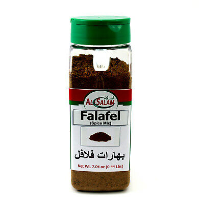 (Falafel Spice Blend - Authentic Middle Eastern Spices - 7oz)