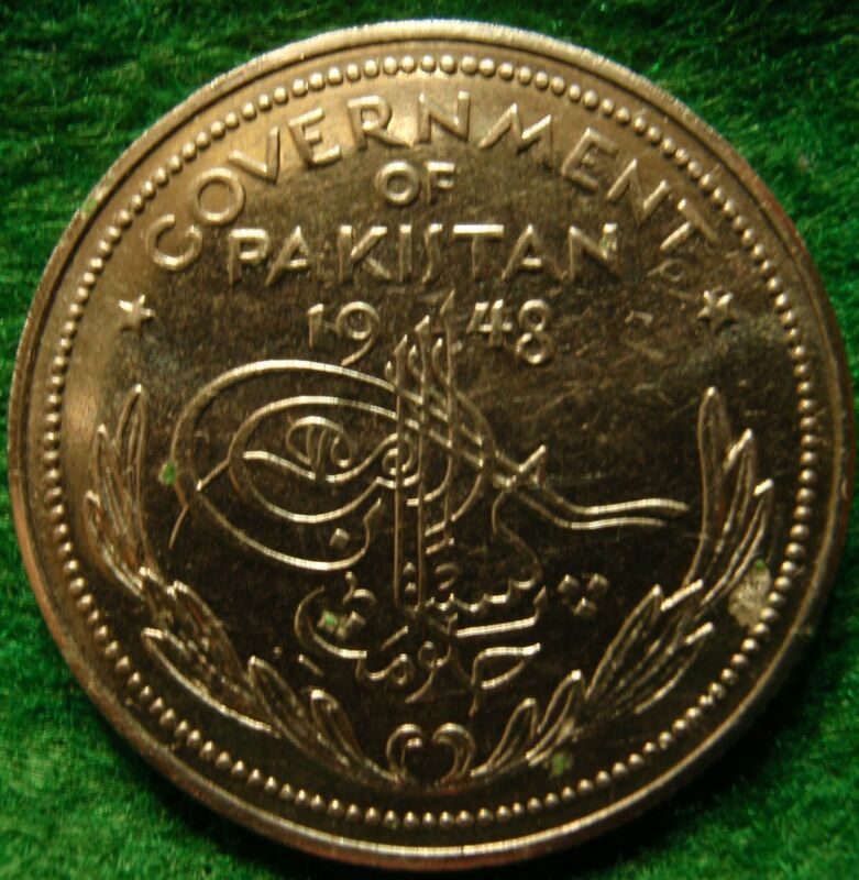 Scarce PROOF 1948 HALF RUPEE PAKISTAN, Very rare coin