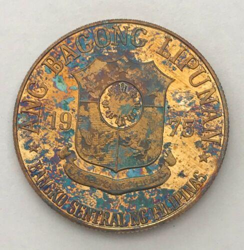 1975 PHILIPPINES 1 PISO GEM TONED BU WONDERFUL STRIKING BLUE COLOR UNC (MR)