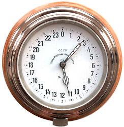 8-day Soviet Brass 5CM-FSWT 1962-made Boat/Submarine Clock w/ 24-hour Navy Dial