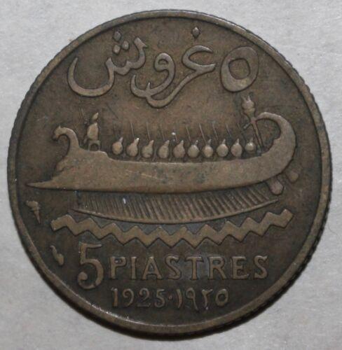 Lebanese 5 Piastres Girush Coin 1925 KM# 5 Lebanon Trireme Boat Cedar Tree Five