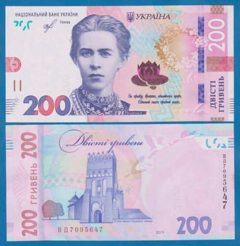Ukraine 200 Hryven P New 2019 UNC Low Shipping! Combine FREE!