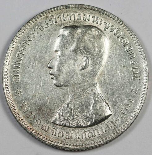 Thailand ND (1876-1900) 1 Baht Silver Coin AU Y#34 RAMA V
