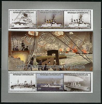 CENTRAL AFRICA 2016 19th CENTURY NAVAL WARSHIPS SHEET OF SIX   MINT NEVER - 19th Century Warship