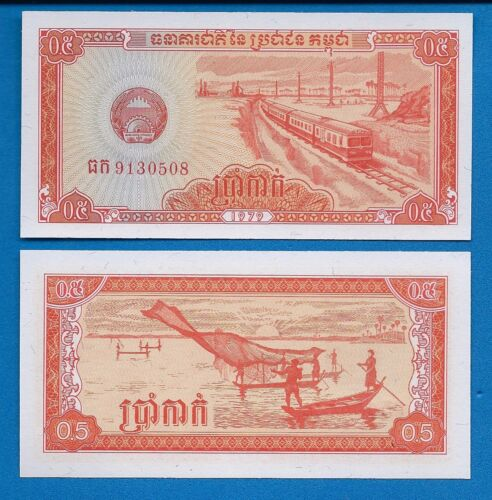Cambodia P-27 0.5 Riel Year 1979 Train Fishing Uncirculated Banknote