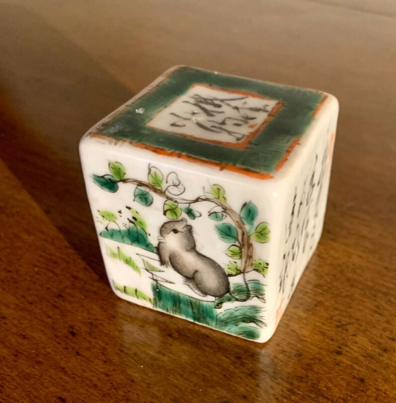 Guangxu Chinese Porcelain Seal - C. 1888 WuZi Year Of The Rat