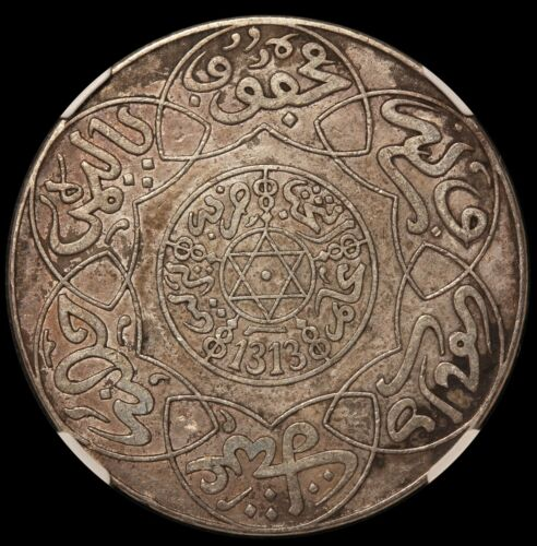 AH1313 Be (1895) Morocco 10 Dirhams Rial Silver Coin - NGC XF 45 - Y# 13 - RARE