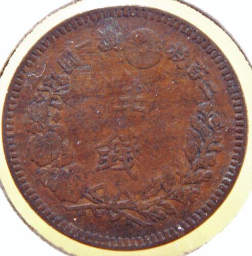 *Clashed Dies* Japan 1/2 Sen 1881 Scarce Date XF to AU Nice Half Sen Error Coin!