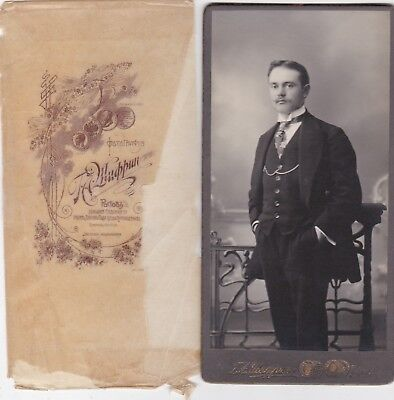 1910s CP Handsome young man in suit fashion gay interest Russian antique photo