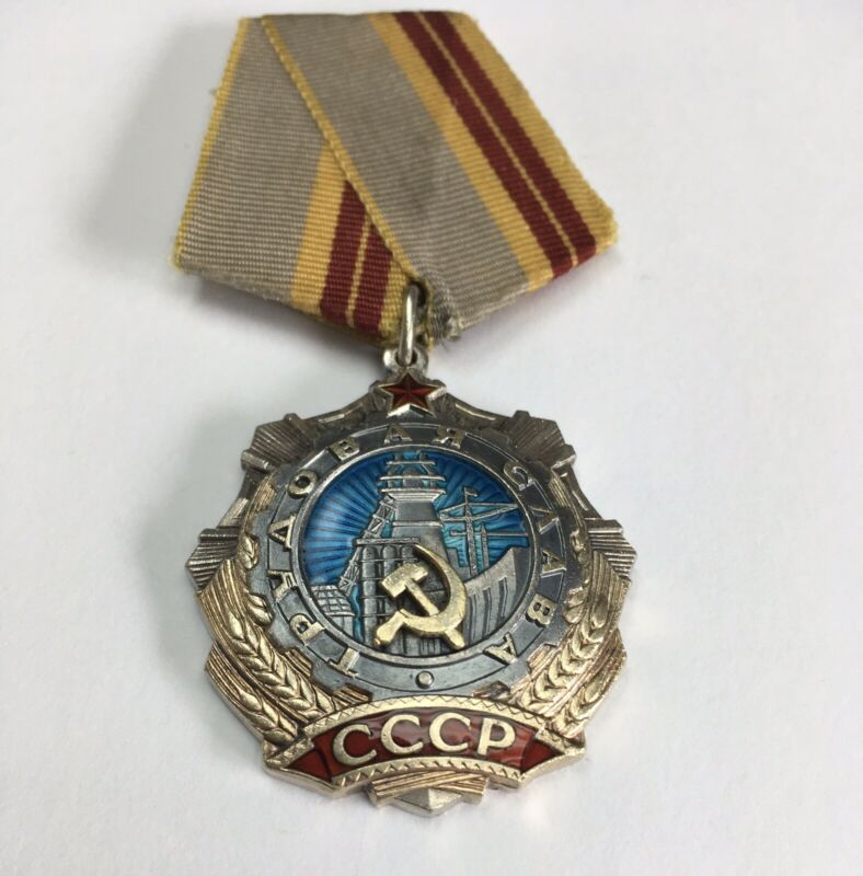ORDER OF LABOUR GLORY Second Class USSR AWARD SILVER