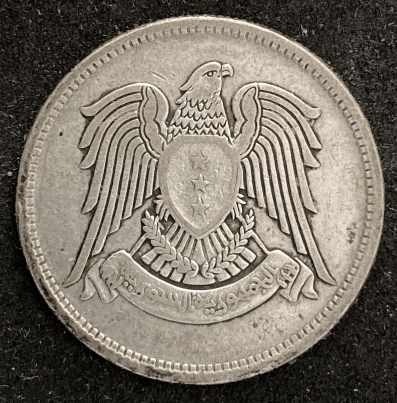 AH1366 - 1947 SYRIA REPUBLIC 50 PIASTRES  KM #80  SILVER 0.600 (769)