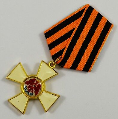 Superb Order of the Red Eagle Russian/Soviet/USSR Service Medal with Ribbon