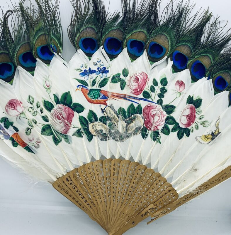Fine Antique Qing Dynasty Hand Painted Peacock Feather Sandalwood Hand Fan