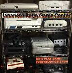 Japanese Retro Game Center