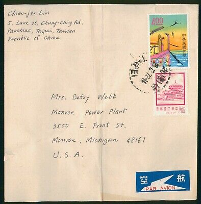 Mayfairstamps China 1972 ROC Taiwan to Monroe MI cover wwo1259