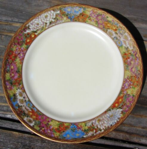 Meiji Japanese Gold Millefleur Porcelain 1000 Flower Plate Antique 11 Available