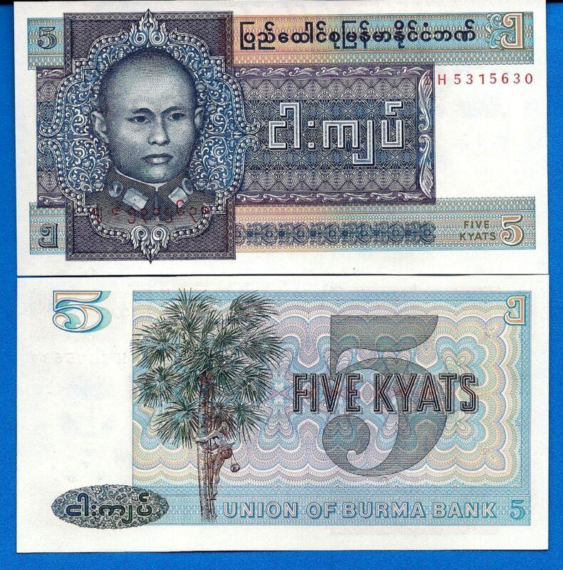 Burma P-57 Five Kyat ND 1972 General San Uncirculated Banknote Asia