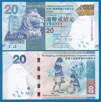 Hong Kong 20 Dollars P 212 New Date 2016 Unc Hsbc Bank Low Shipping Combine Free