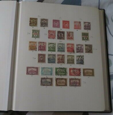 Hungry collection in album mint and used lots of pages not shown