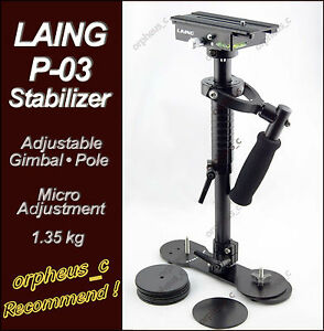LAING-P-03-Stabilizer-DSLR-DV-steadycam-1-35kg-RECOMMENDED-item-of-the-month