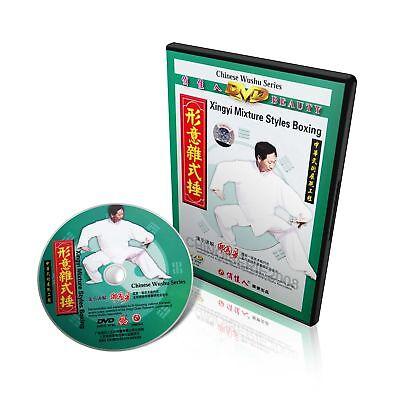 Xingyi Hsing I Quan Series - Xing Yi Mixture Styles Boxing - Di Guoyong DVD