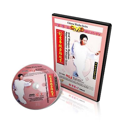 Xingyi Hsing I Quan Series - Xing Yi Quan and Weapon Routines by Di Guoyong DVD