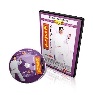 Xingyi Hsing I Quan Series - Xing Yi Five Element Boxing - Di Guoyong DVD