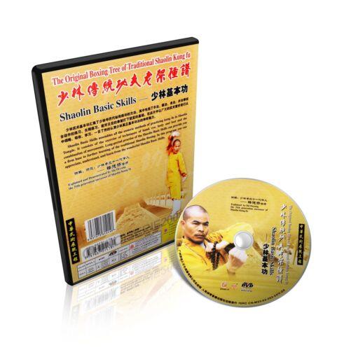 как выглядит Traditional Shaolin Kungfu Series - Shao Lin Basic Skills by Shi Deyang DVD фото