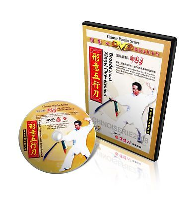 Xingyi Hsing I Quan Series - Xing Yi Five Element Broadsword by Di Guoyong DVD