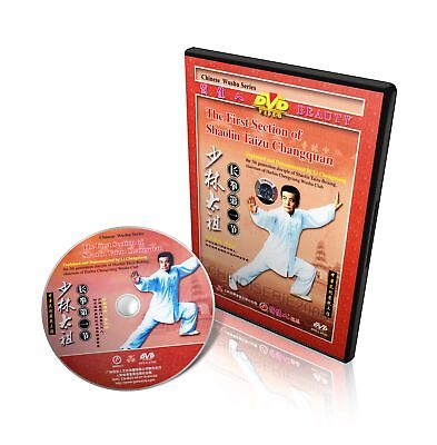 Shaolin Taizu Changquan Appreciation - The First Section by Li ChengXiang DVD