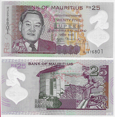 MAURITIUS 25 RUPEES 2013 UNC RODRIGUES ISLAND MAP,DODO BIRD,COAT OF ARMS,MILLIN