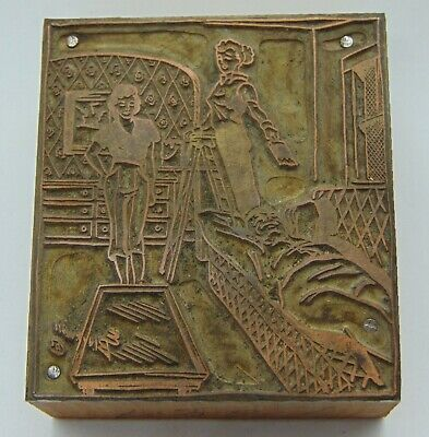 Vintage Printing Letterpress Printers Block Woman Painting Man Laying On Couch