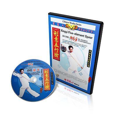 Xingyi Hsing I Quan Series - Xing Yi Five Element Spear by Di Guoyong DVD