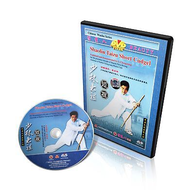 Shaolin Taizu Changquan Appreciation - Shaolin Short Cudgel by Li ChengXiang DVD