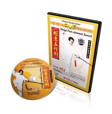 Xingyi Hsing I Quan Series - Xing Yi Five Element Sword by Di Guoyong DVD