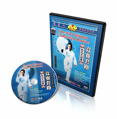 Sun Style Taijiquan ( Tai Chi ) Competition Routine by Li Chengxiang DVD