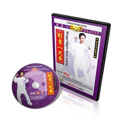 Xingyi Hsing I Quan Series - Xing Yi Eight Form Boxing  by Di Guoyong DVD