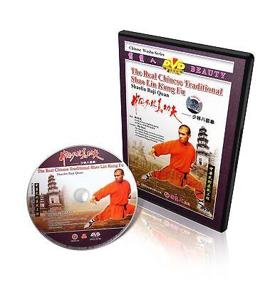 Real Chinese Traditional Shao Lin Kungfu Series Shaolin Baji Quan - Shi Deci DVD