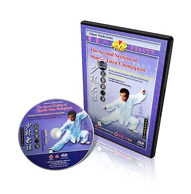 Shao Lin - Shaolin Taizu Changquan - The  Second Section of by Li ChengXiang DVD