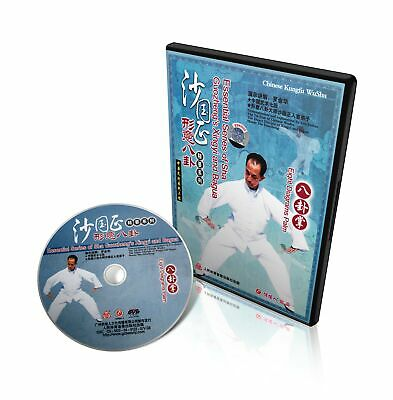 Hsing-I Bagua Essential - Eight Diagrams Palm ( Bagua Zhang )  - Sha Guozhen DVD