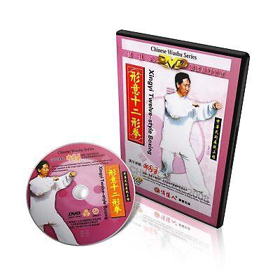 Xingyi Hsing I Quan Series - Xing Yi Twelve Style Boxing - Di Guoyong DVD