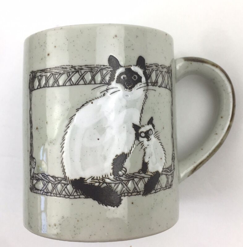 Siamese Cat Stoneware Coffee Cup Mug with Kitten Embossed Hand Painted