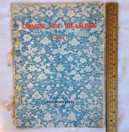 Chinese Art Treasures 1954 China News Press Exhibit Book Catalog Taipei Vintage