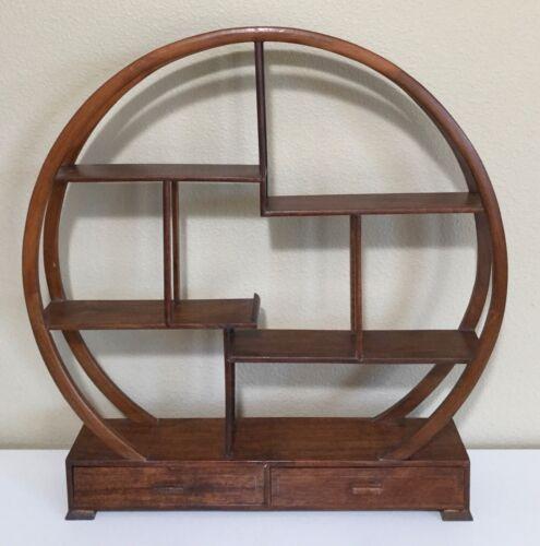MCM Vintage Circular TEAK Wooden Display Multi-Tiered Shelf Decorative Art