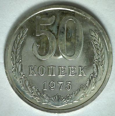 1975 Russia 50 Kopeks Russian SOVIET USSR CCCP Copper Nickel Coin UNC Rare