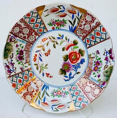 Japanese Imari Hand Painted Shallow Bowl Wall Platter 14 Inches in Diameter