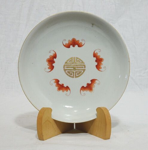 Chinese  Famille  Rose  Porcelain  Plate  With  Mark   7