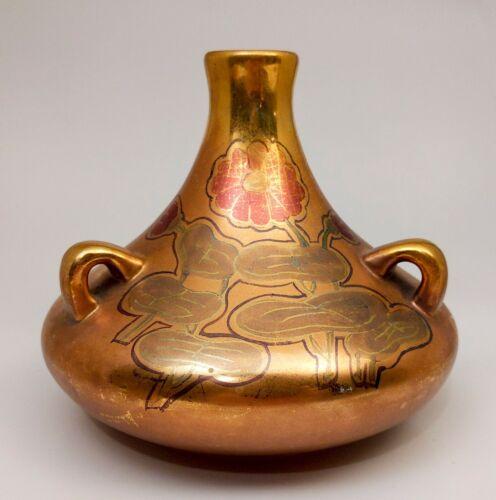 Swastika Keramos Three Handled Iridescent Gold Vase Owen China Co. 1906-1908