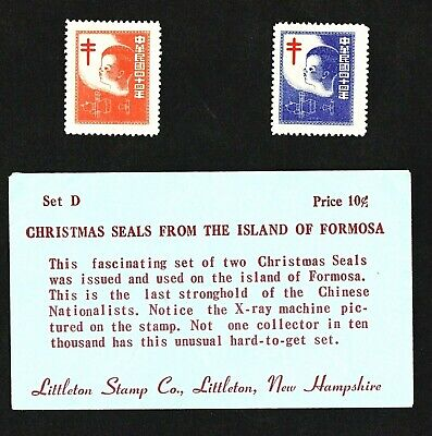 Taiwan (Formosa) 1955 MNH Two Christmas TB Seals & Littleton Stamp Co. Envelope