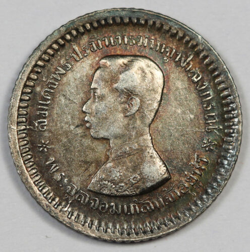 Thailand (1876-1902) 1 Fuang Silver Coin King UNC Rama V Y#32 Nice Toning